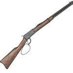 1892 Winchester Lever-Action Rifle Brass Finish Non-Firing FD1069